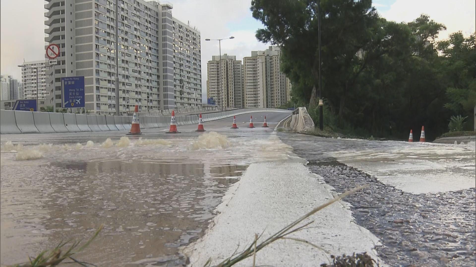 黃大仙斧山道爆鹹水管封路