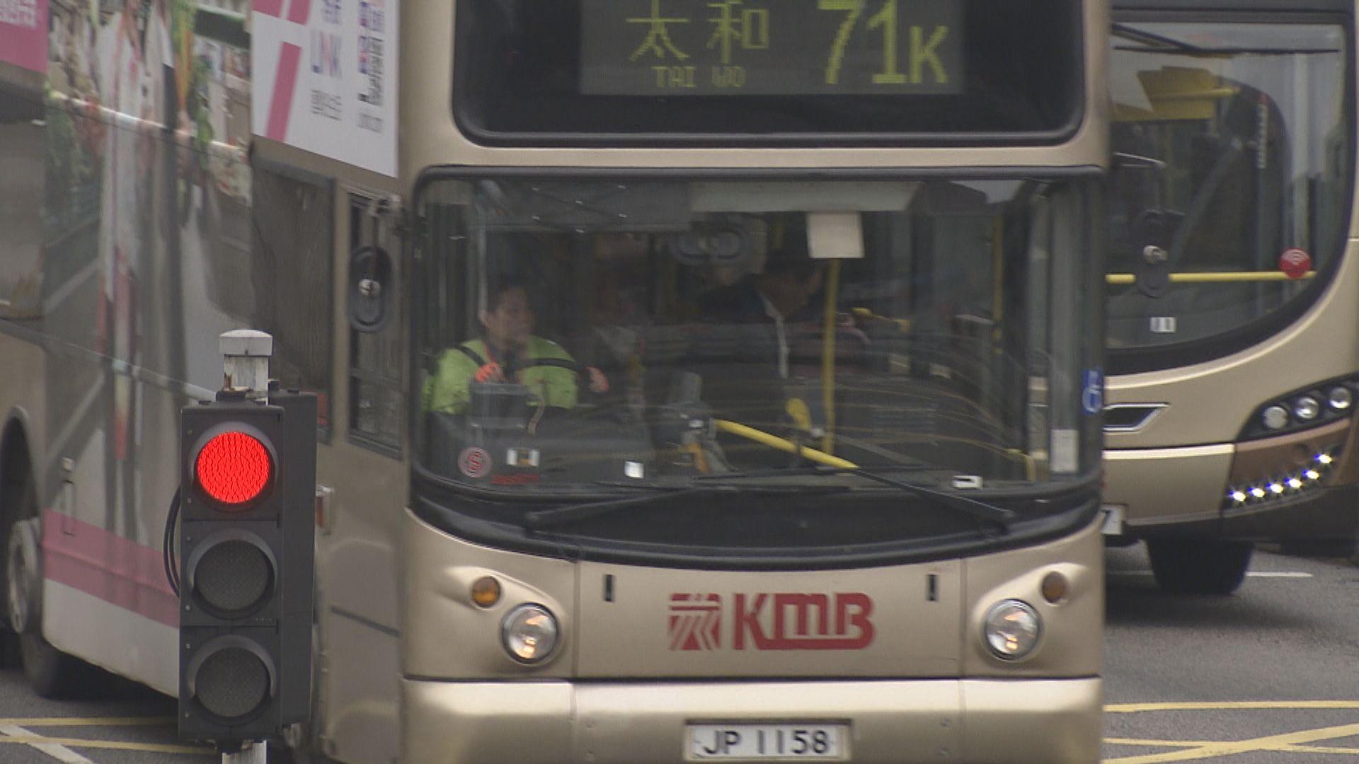 安全小組同意巴士加裝監察系統