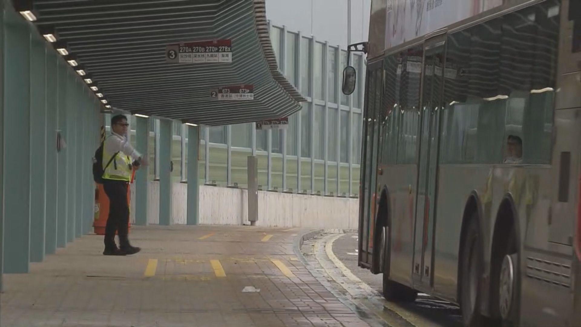 粉嶺公路巴士轉乘站啟用