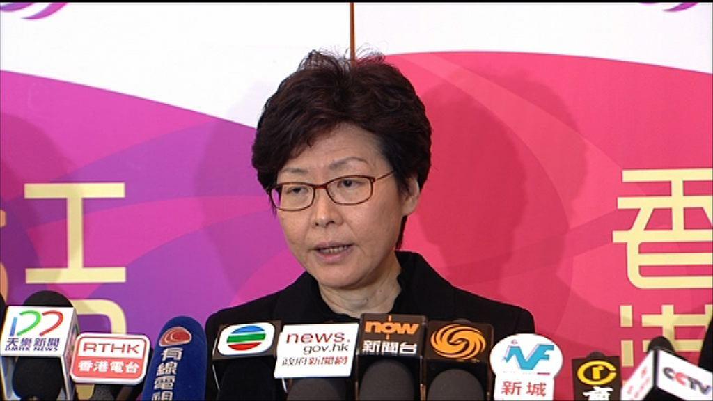 林鄭月娥指多個慈善團體合共捐逾二千萬元
