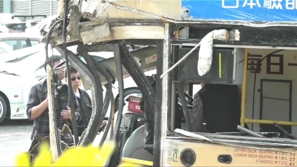 涉事九巴司機被控危駕導致他人死亡
