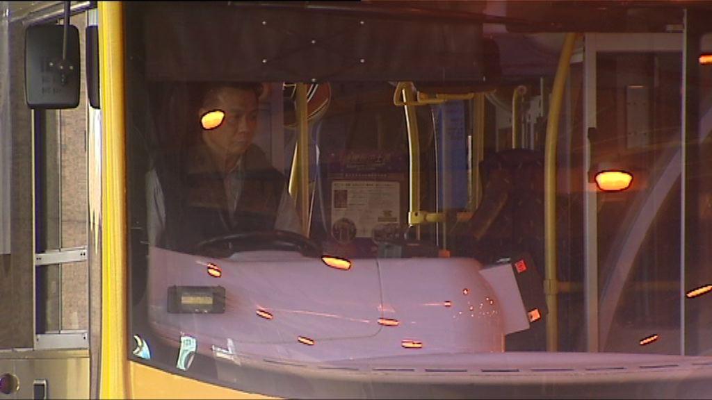新巴城巴調整新入職車長薪酬