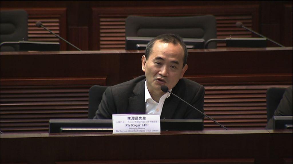 多名九巴前管理層批李澤昌過度削減資源