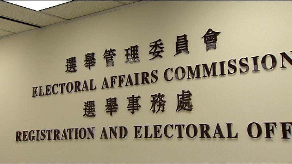 中西區議會兩議席11月26日補選