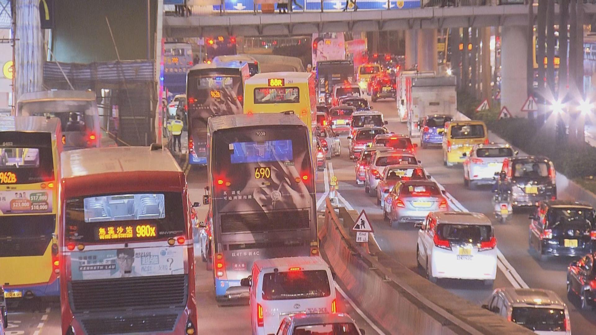 放工繁忙時間西行交通堵塞