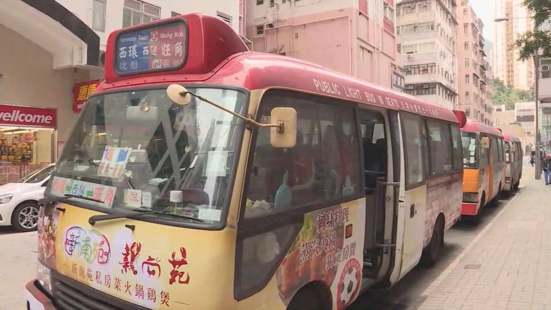 有小巴司機抱怨繞道開通後交通狀況變差
