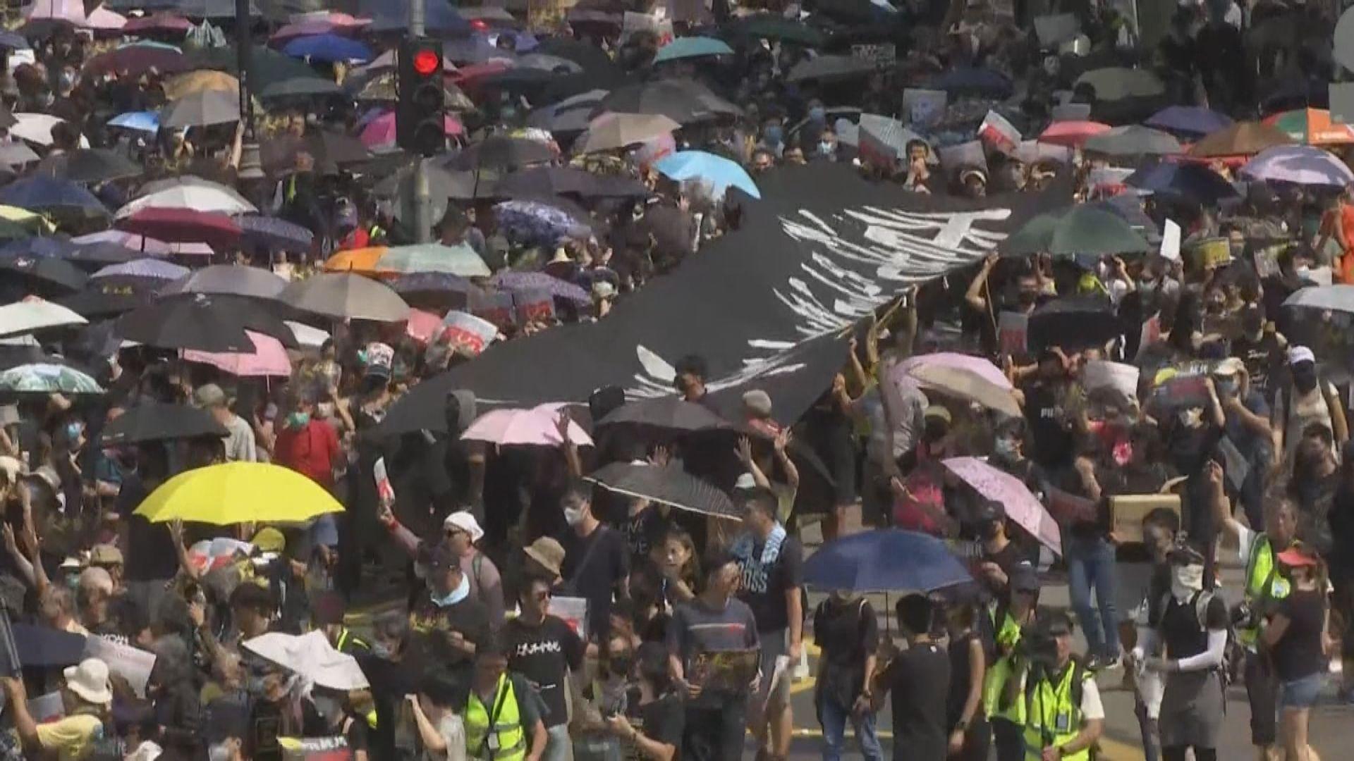 前年十月九龍遊行七人承認組織未經批准集結等罪