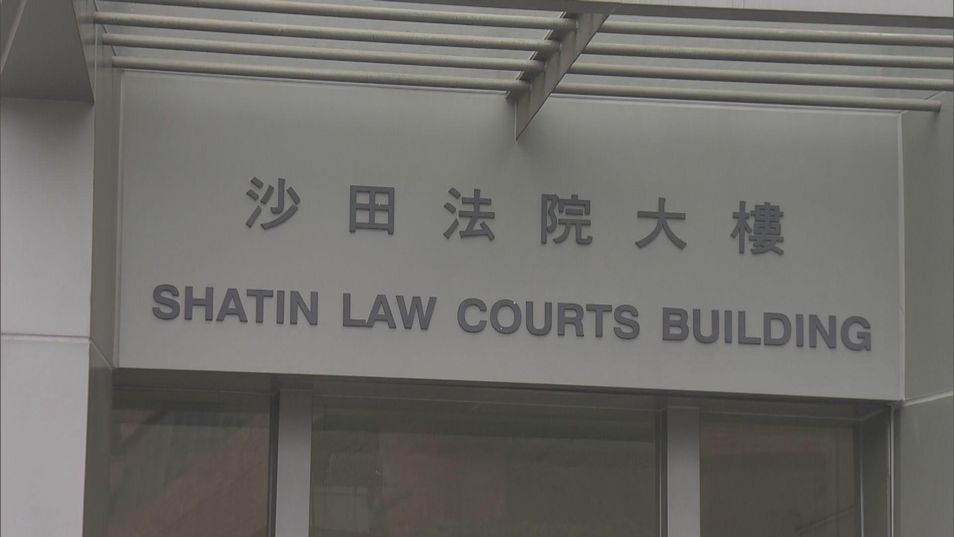 12港人案 其中5人完成檢疫到法院就案件提堂