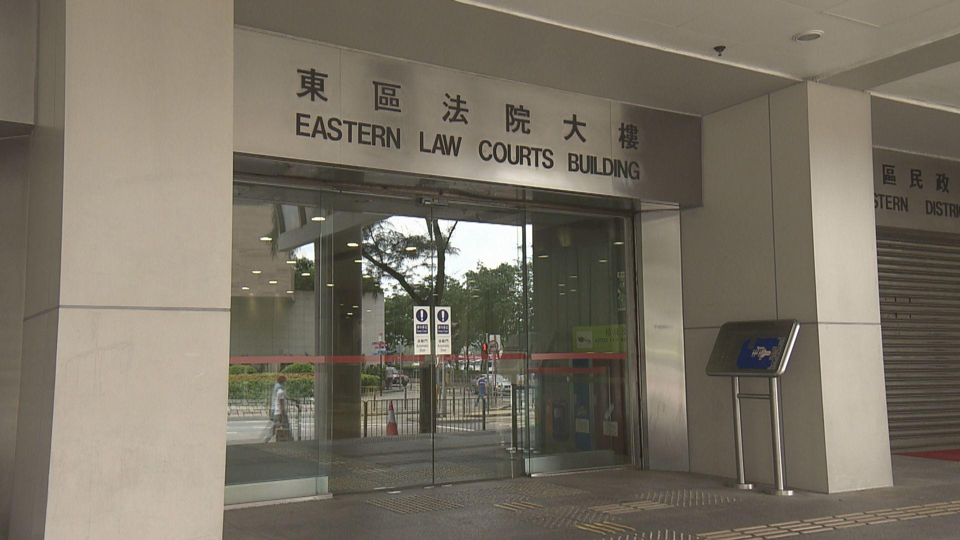 12港人案 9人將被加控妨礙司法公正罪