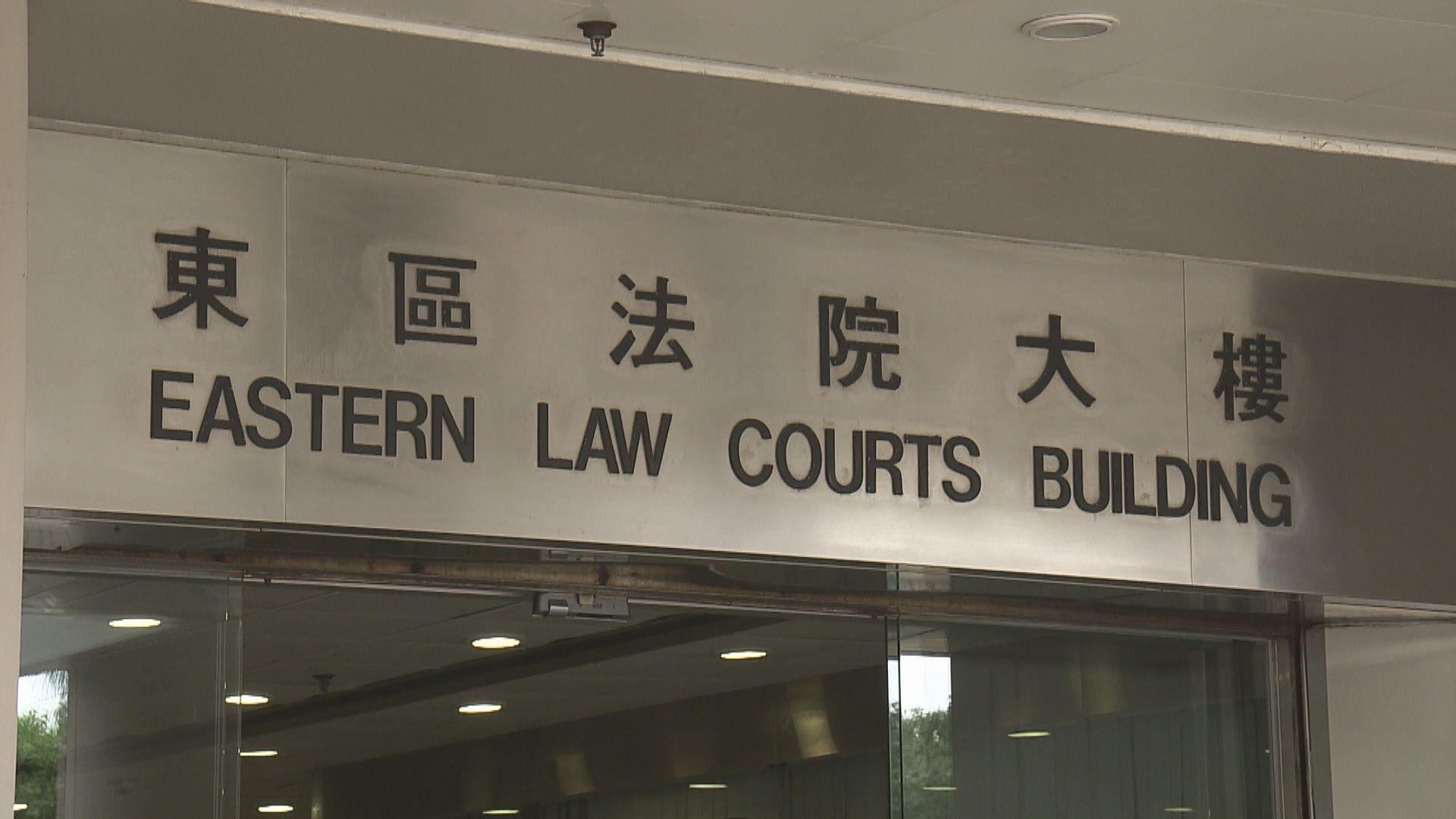 12港人其中9人被加控妨礙司法公正 六月再提堂
