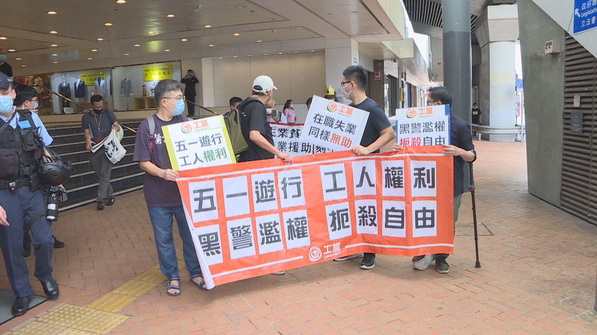 梁國雄等八人請願被控違限聚令 警員作供指口號一致屬同一遊行