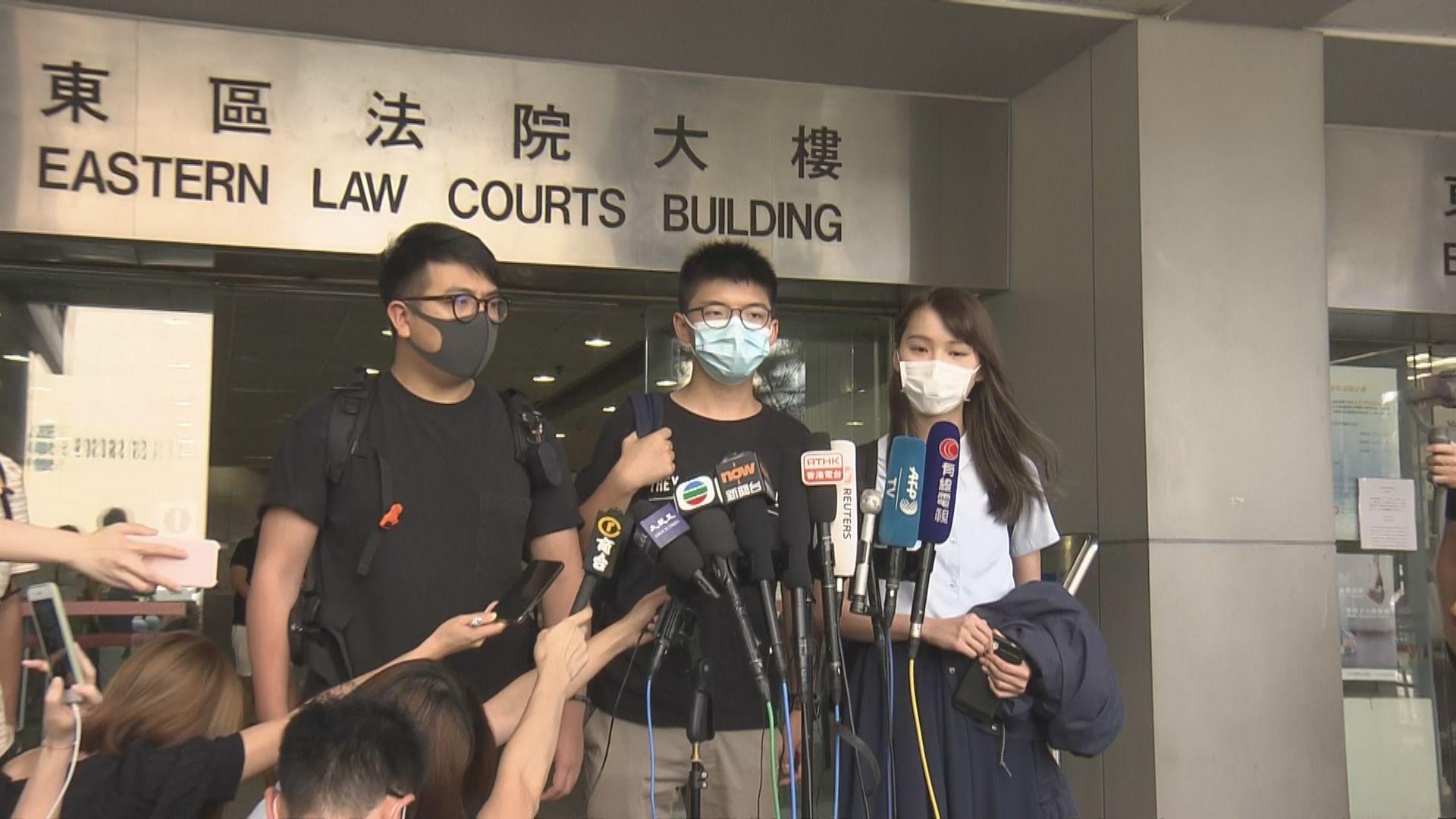 621包圍警總案 周庭認罪 黃之鋒林朗彥否認控罪