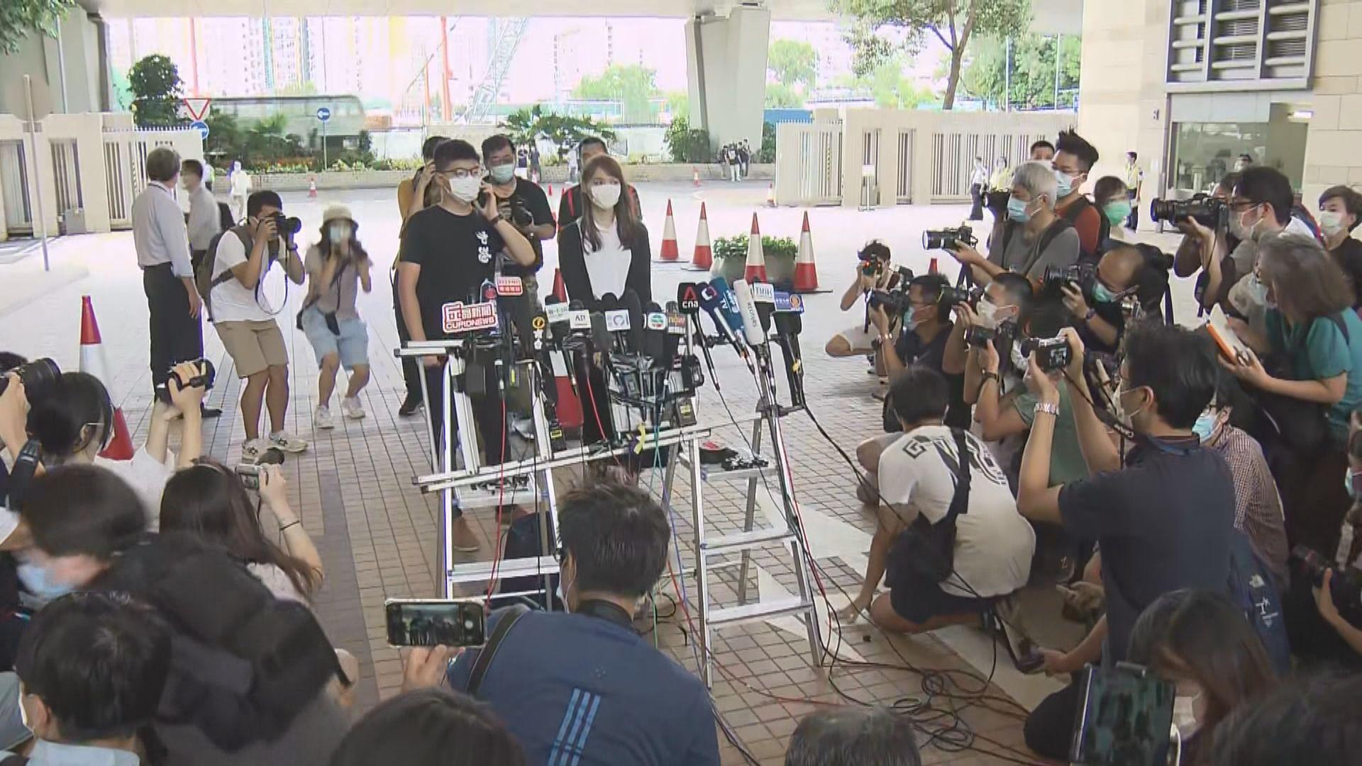 黃之鋒、林朗彥去年621包圍警總案 11月開審
