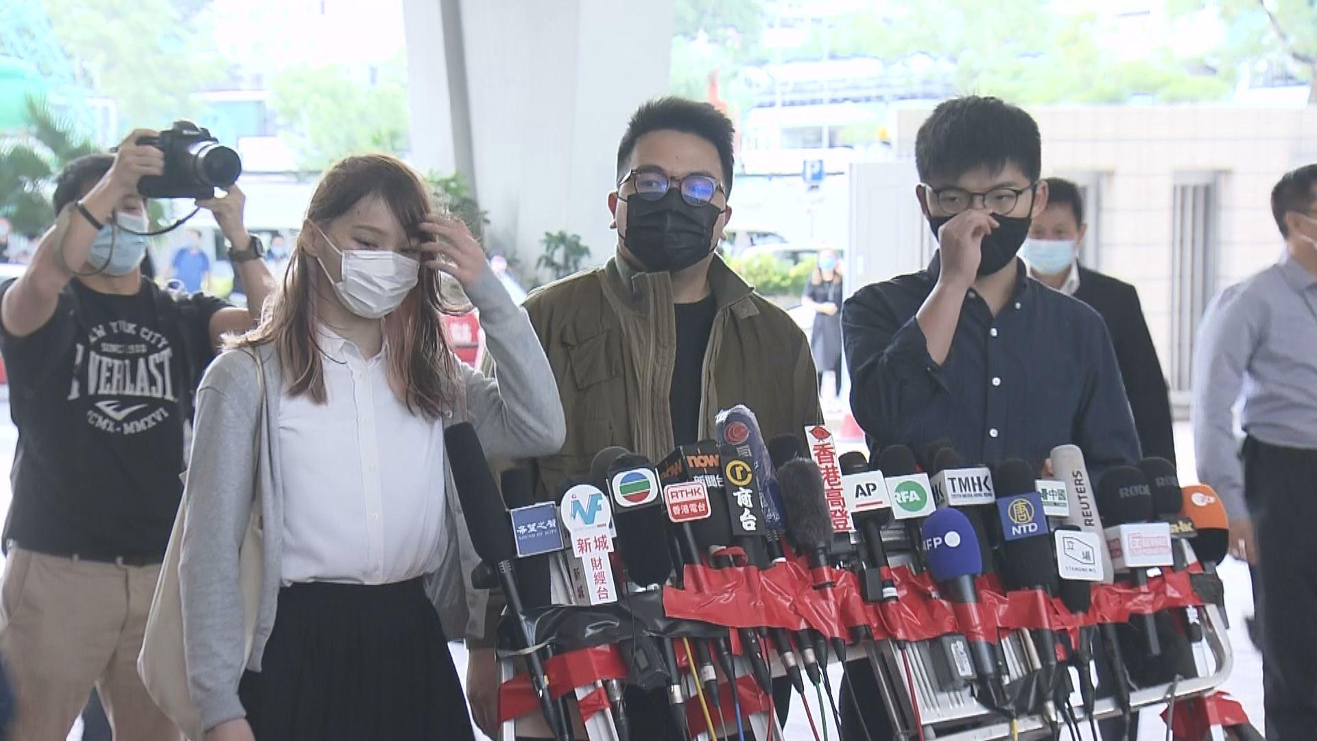 去年621包圍警總 黃之鋒周庭及林朗彥出庭答辯