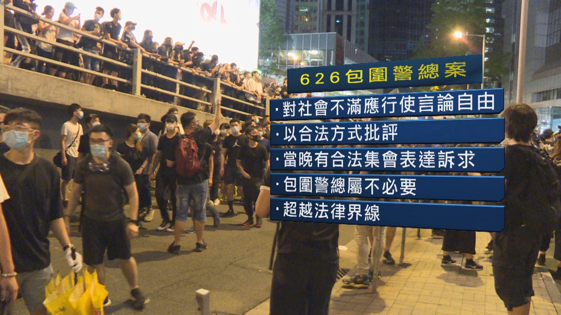 包圍警總地盤工暴動等罪成囚4年 官籲勿暴力抗爭