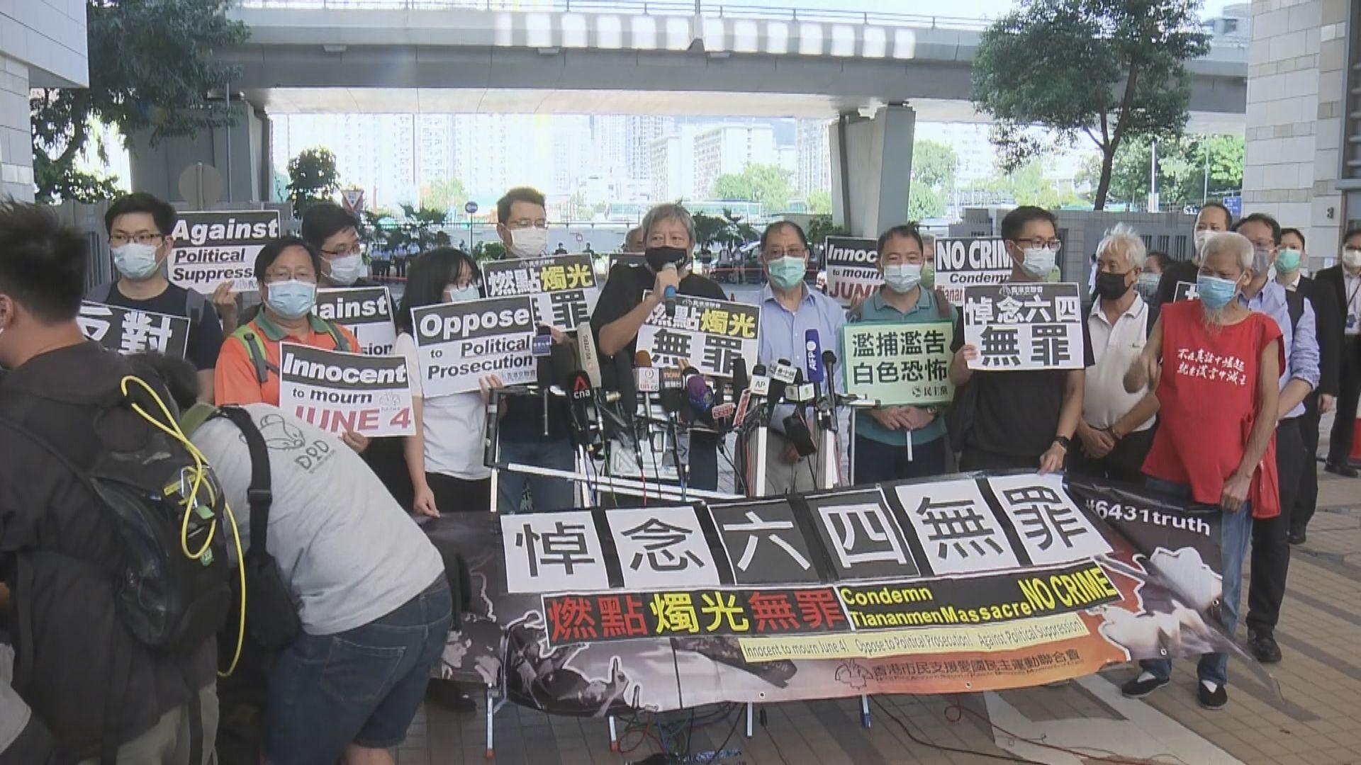 26名民主派人士六四被控非法集結 案件下月3日再訊