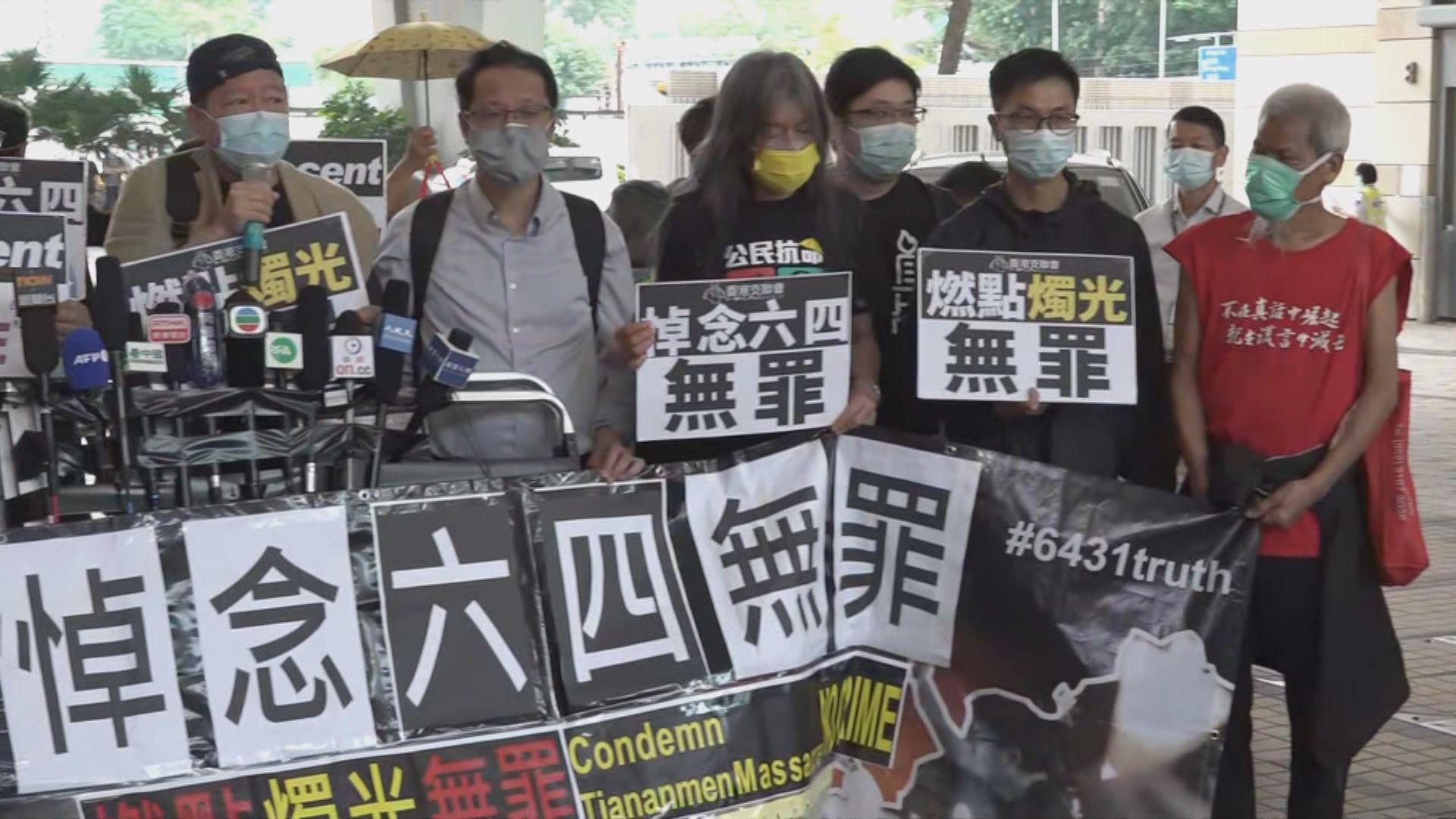 24名民主派人士六月四日涉非法集結 明年二月再訊