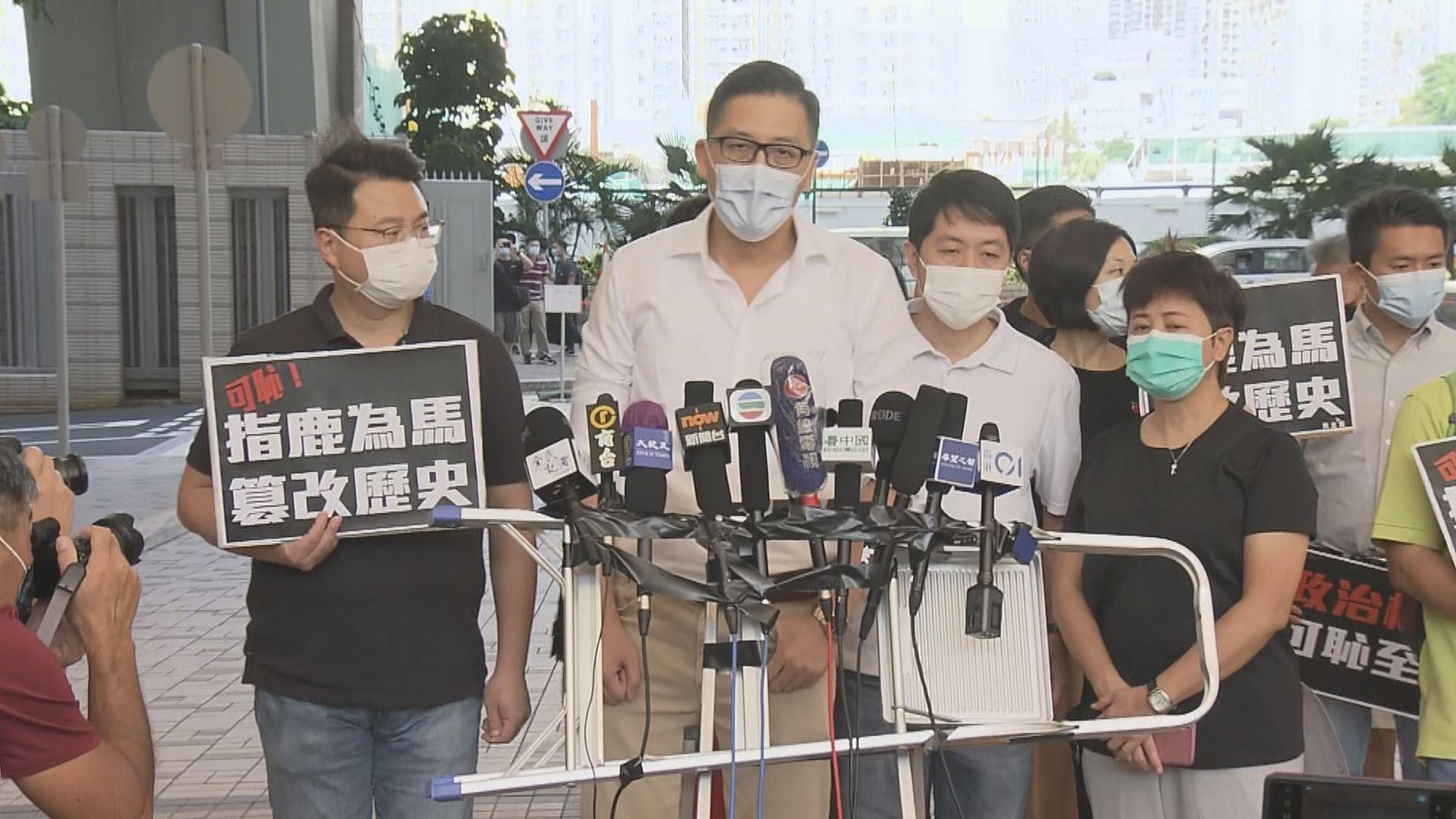 林卓廷等七人被控721暴動 押後至十二月待轉介區院
