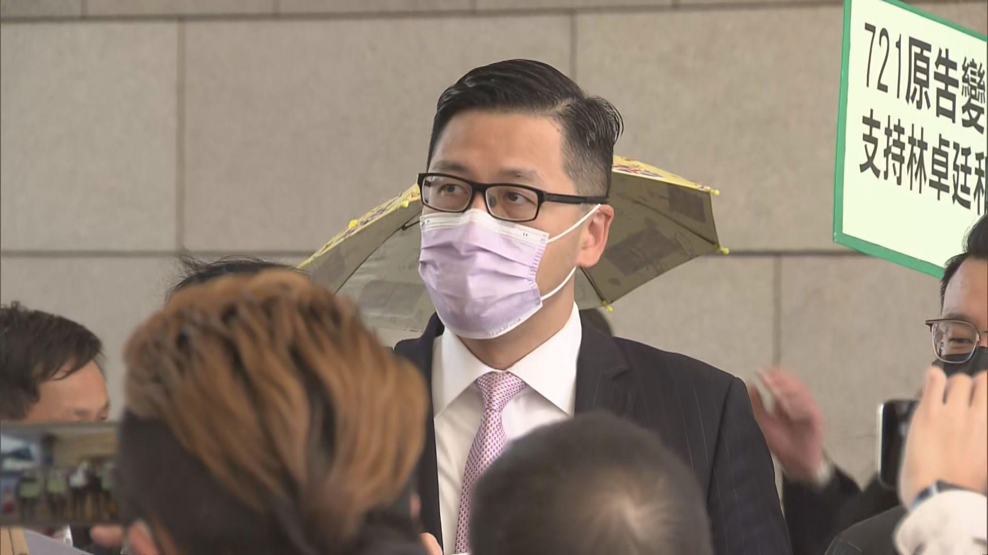 林卓廷等七人被控暴動准保釋不得離港 案件下月提堂