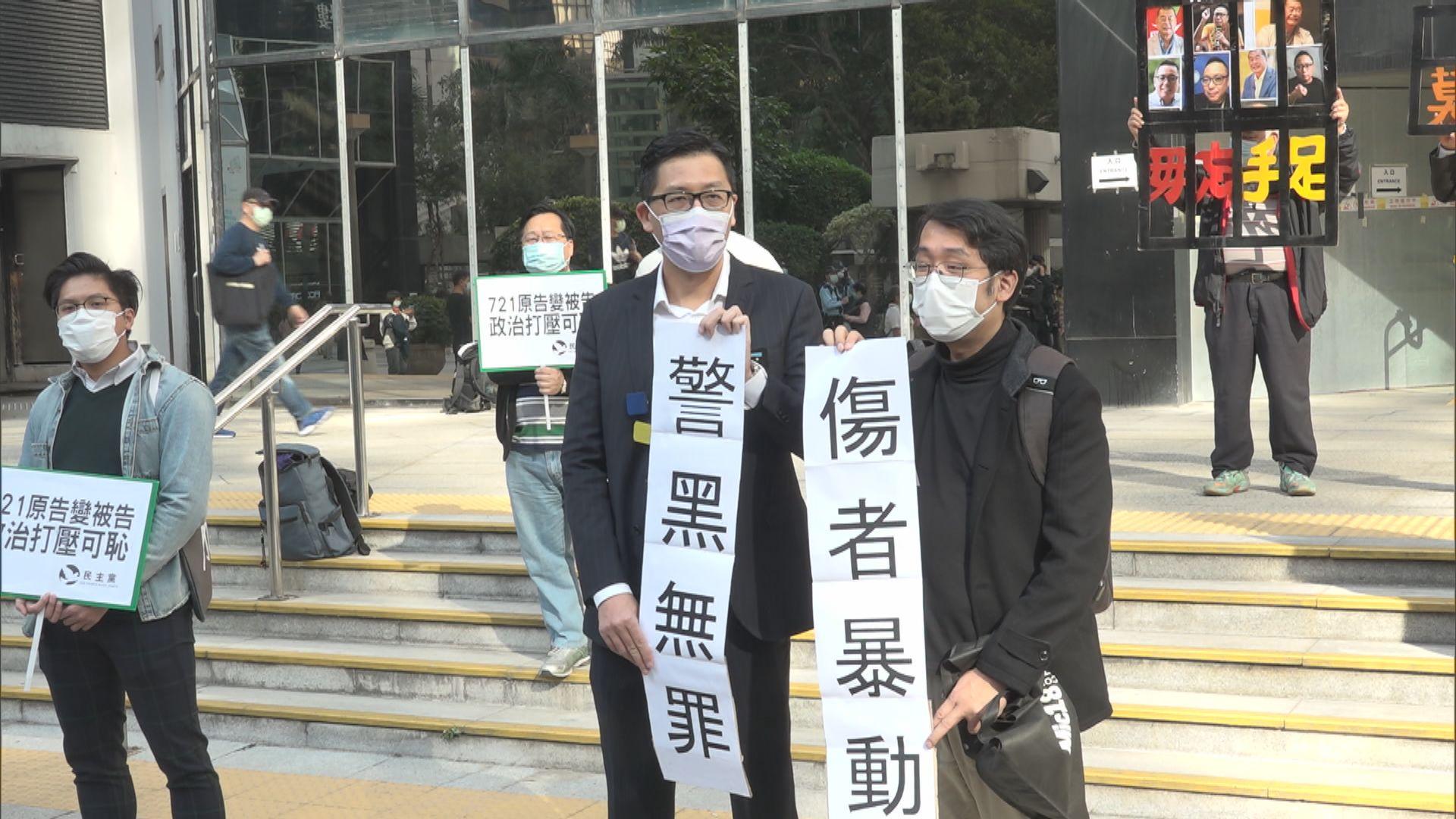 721元朗襲擊林卓廷等七人被控暴動 3月再提訊