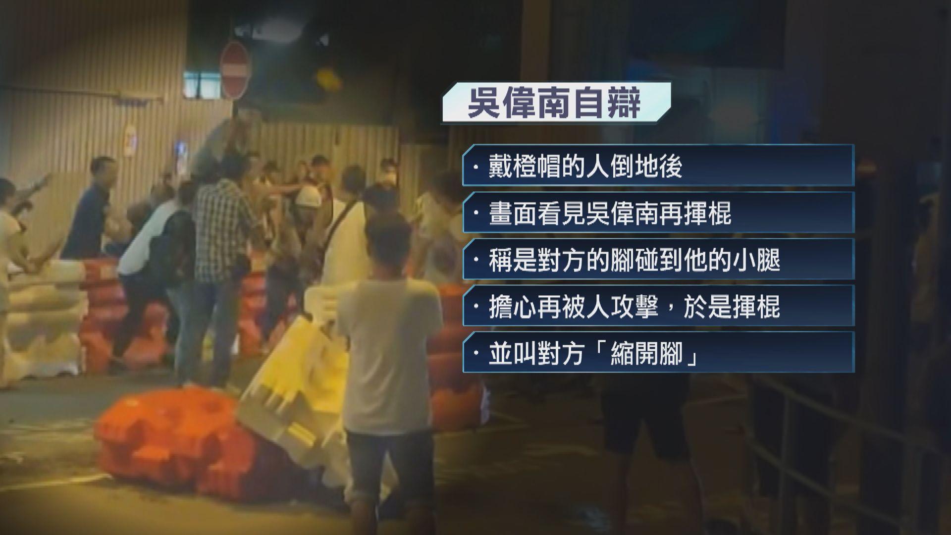 721元朗暴動案「飛天南」自辯 稱揮動木棍是自衛