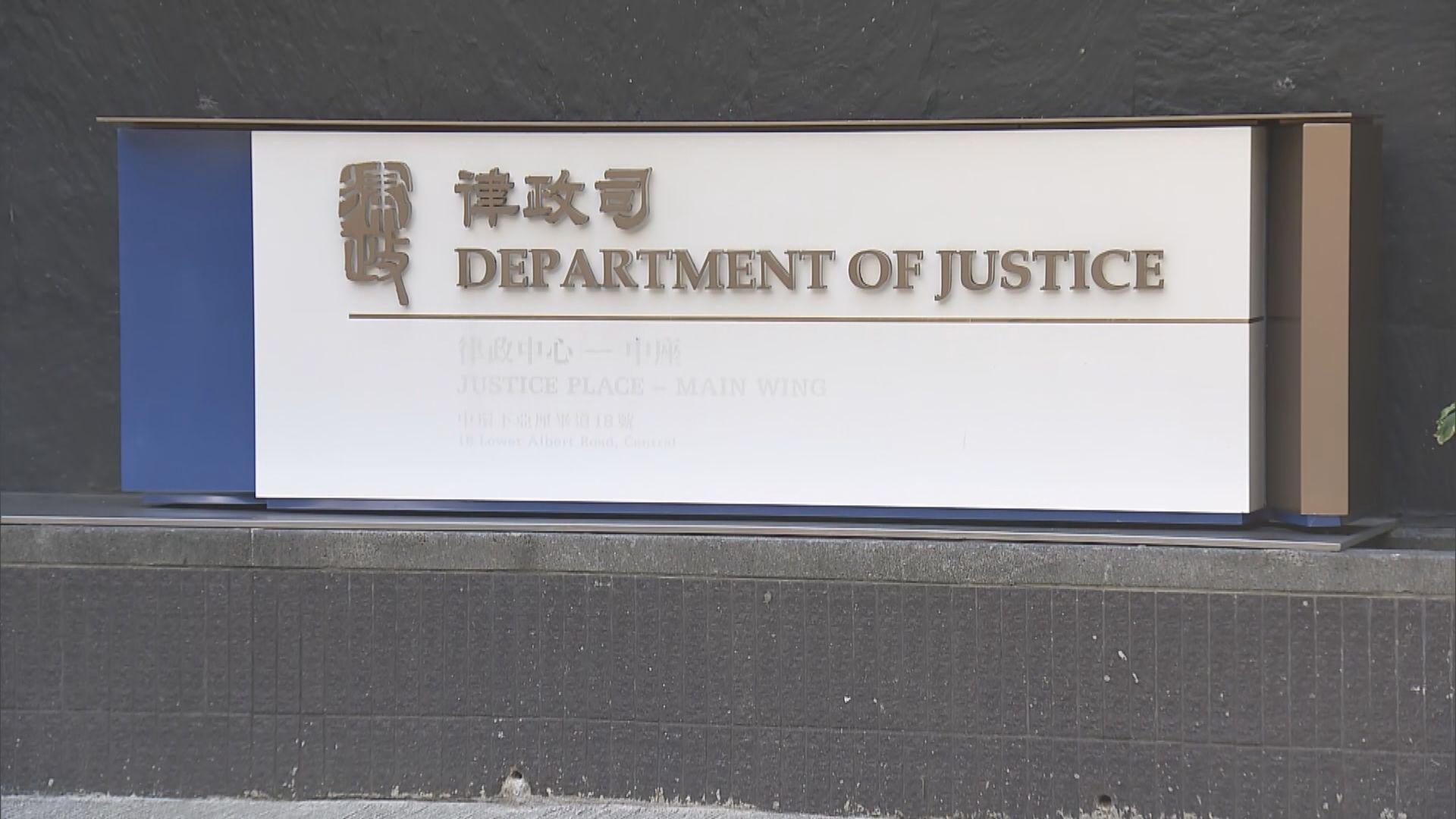律政司:已收到黎智英、李柱銘及何俊仁提出上訴
