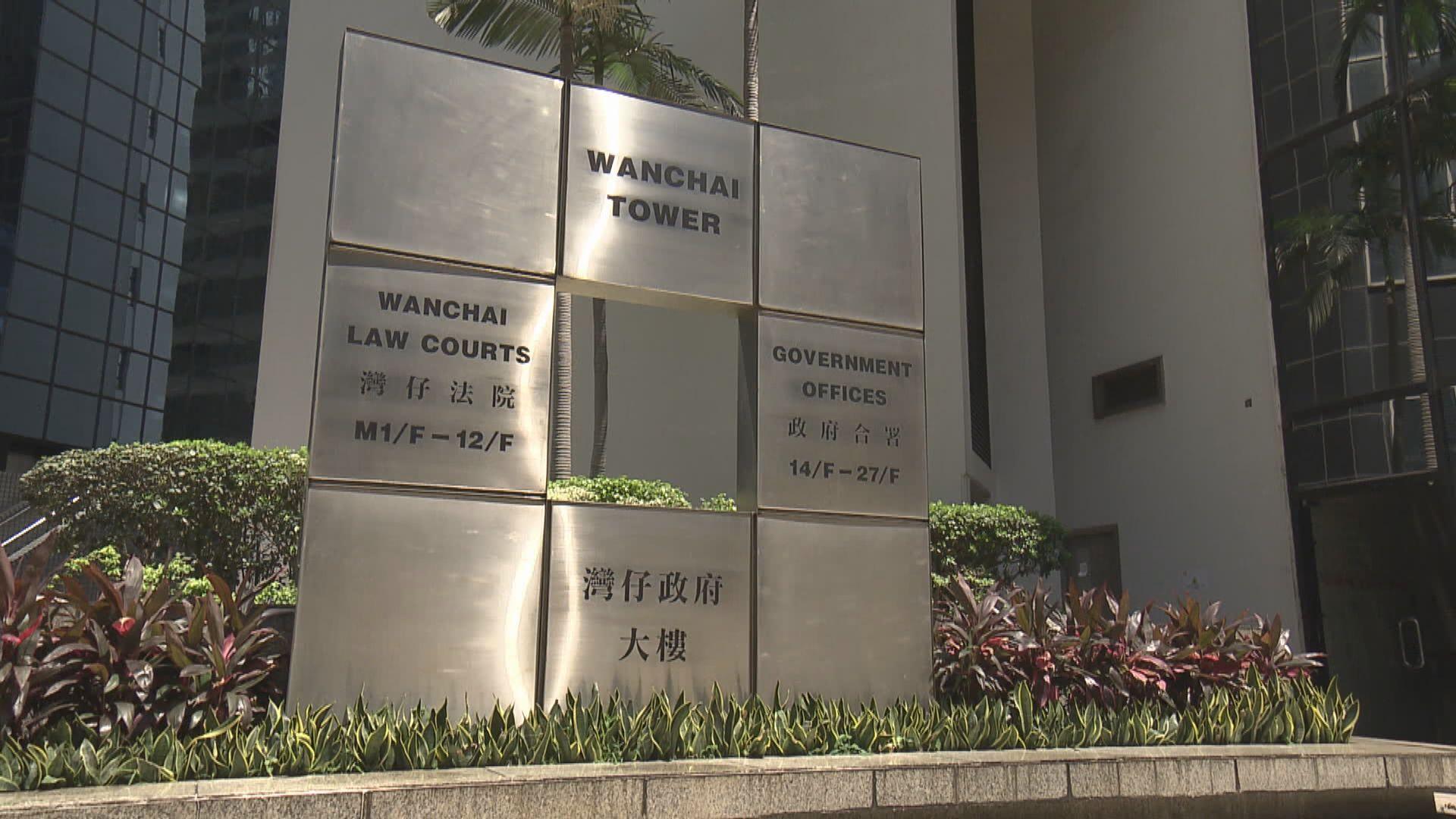 15人被控去年831參與暴動 原本負責法官郭偉健被撤換