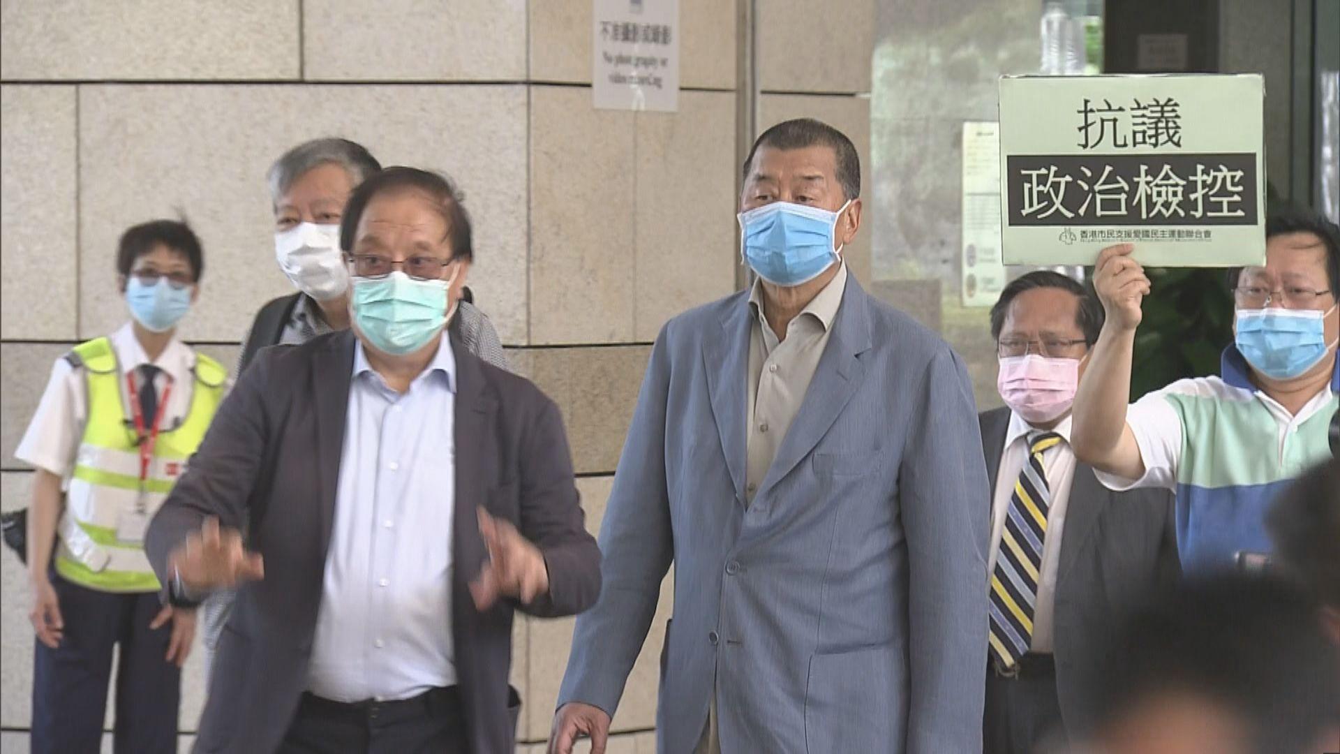 黎智英否認刑事恐嚇控罪 案件8月19日審訊