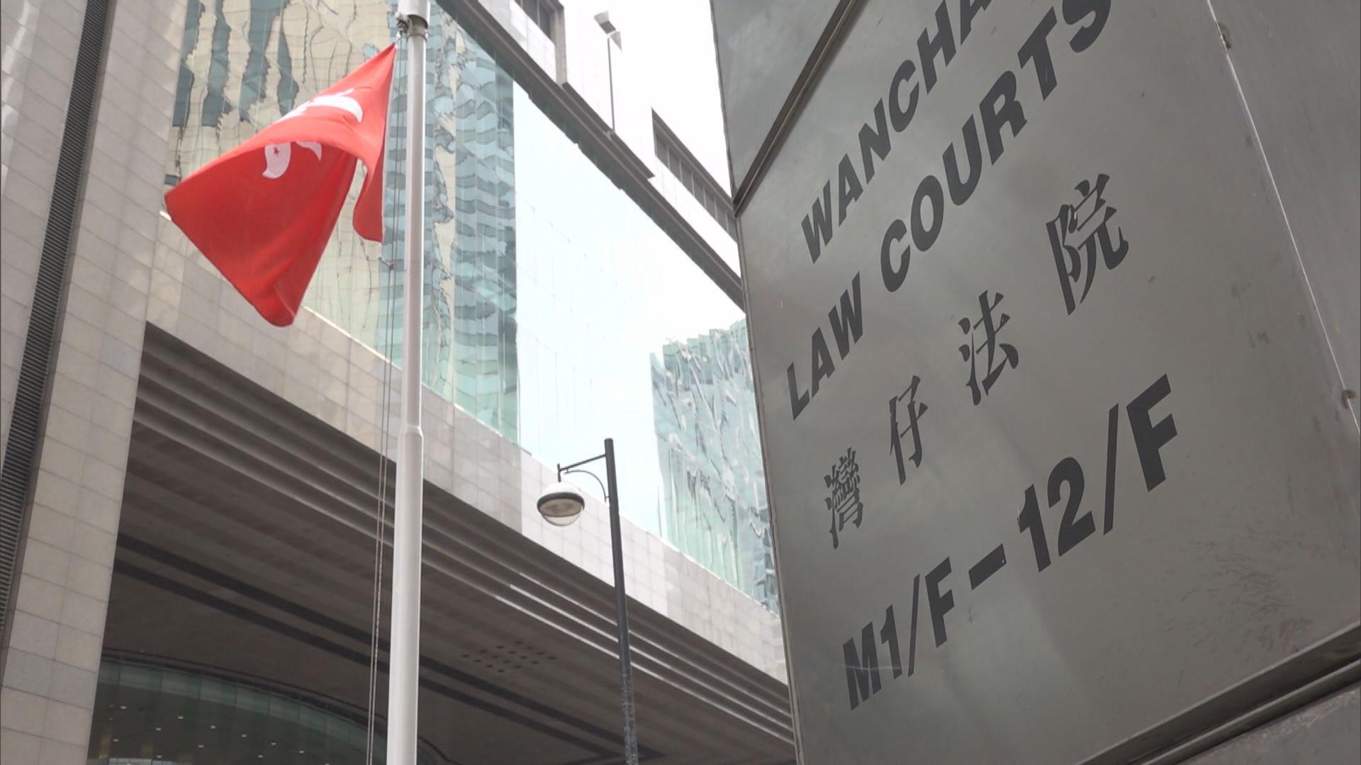 運輸工人暴動罪成 法官指被告裝束難接納是急救員