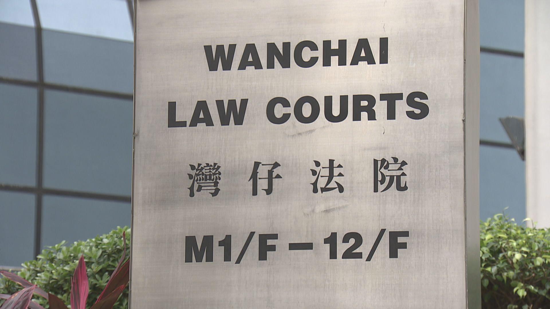 女子視像直播淋熱水傷兩子女 下周二判刑
