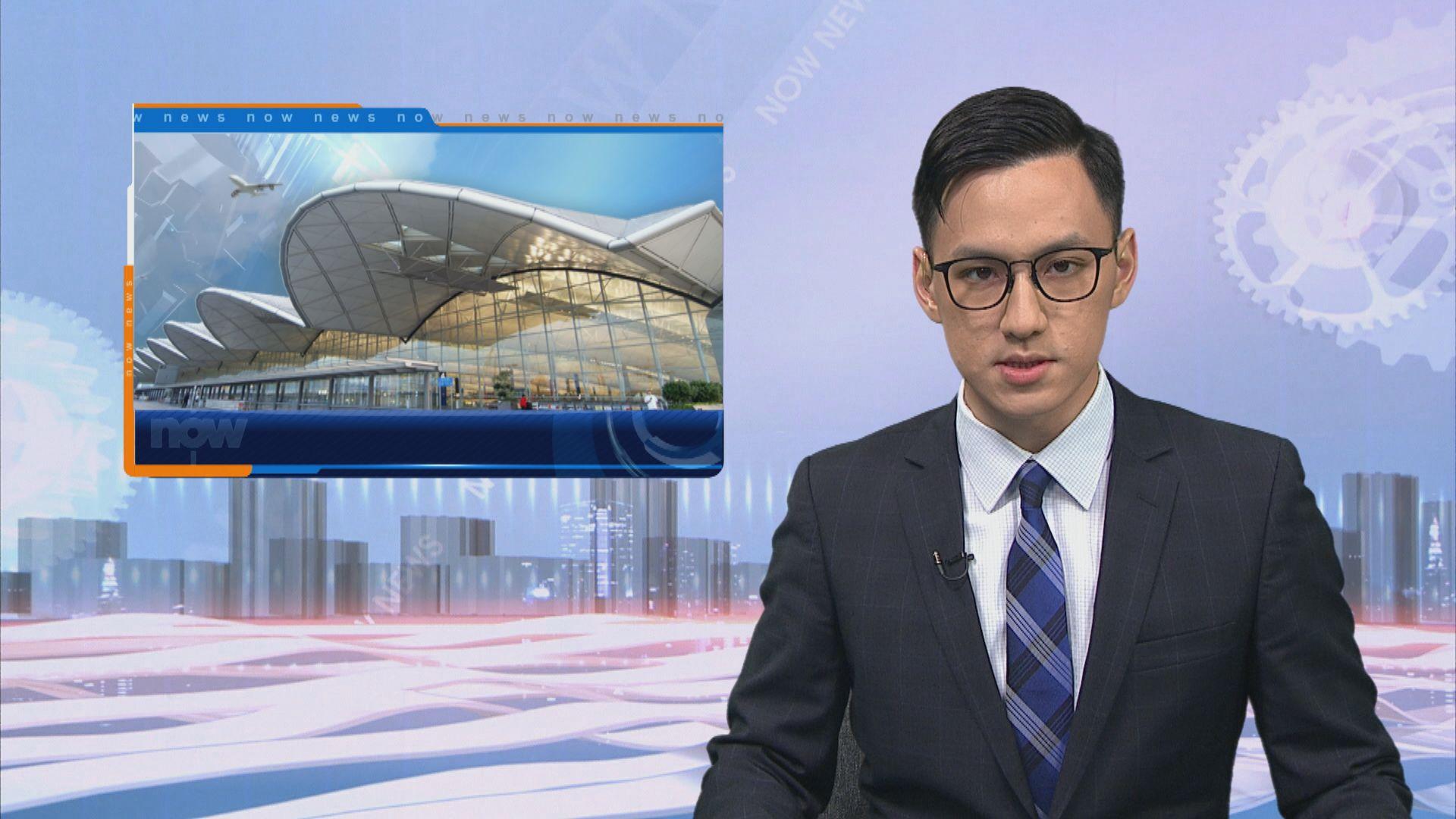 法官:機場受威脅 毫不猶豫批准延長禁制令