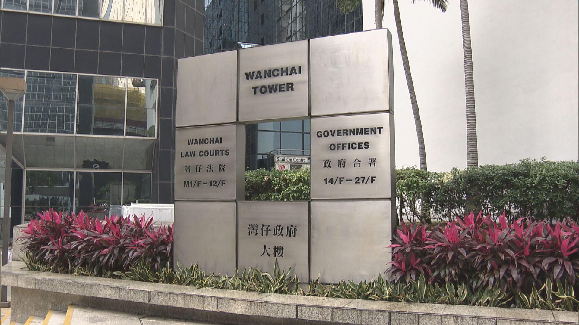 三人參與機場反修例集會 暴動罪成下午判刑