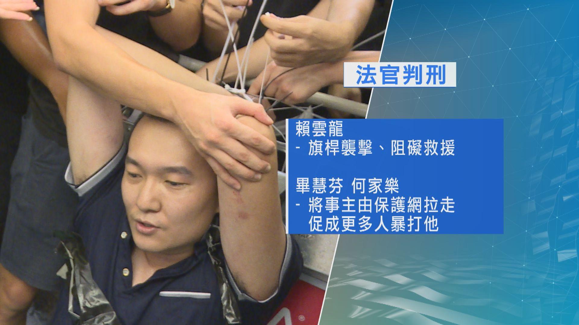 機場反修例集會三人暴動罪成 法官:若使用暴力道理都變歪理
