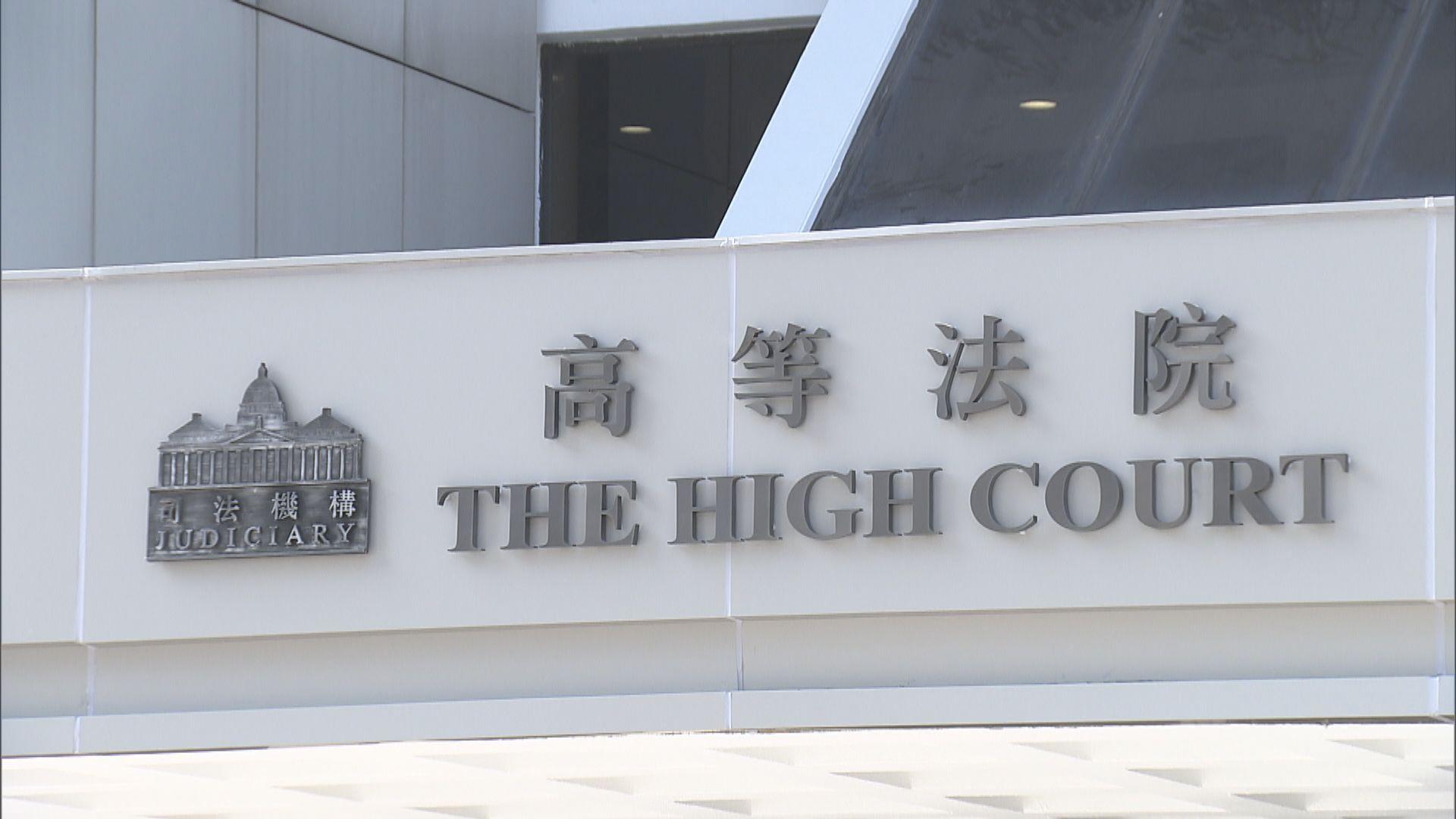 黎智英兩子入稟高院 要求裁斷警方搜證是否越權