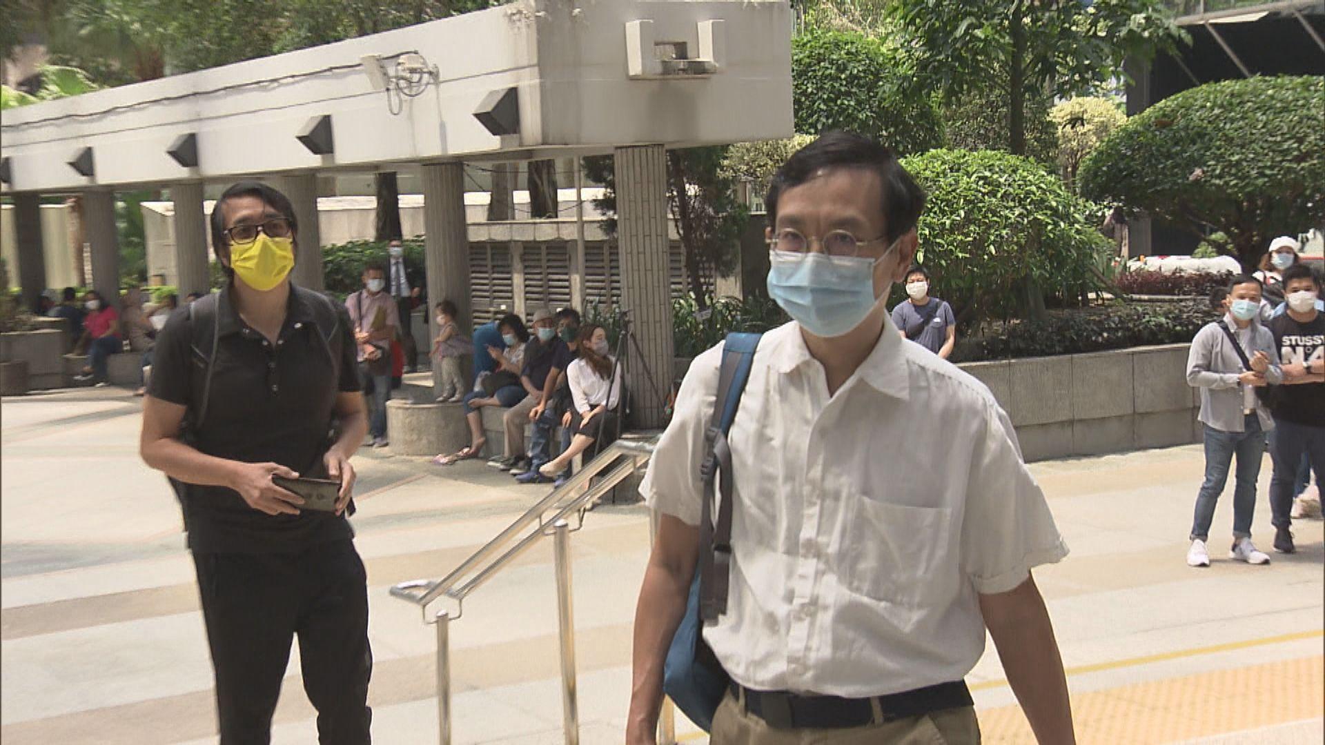 黎智英與兩名壹傳媒高層涉欺詐案12月再提堂