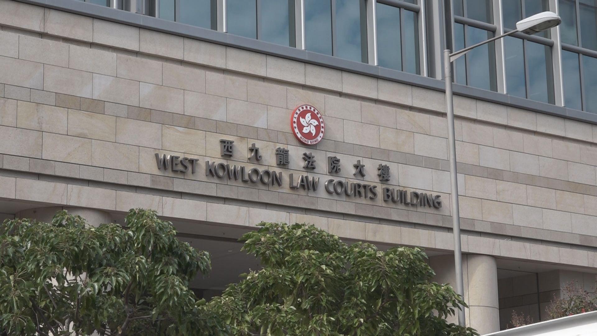 壹傳媒集團張劍虹及羅偉光被控違國安法提堂