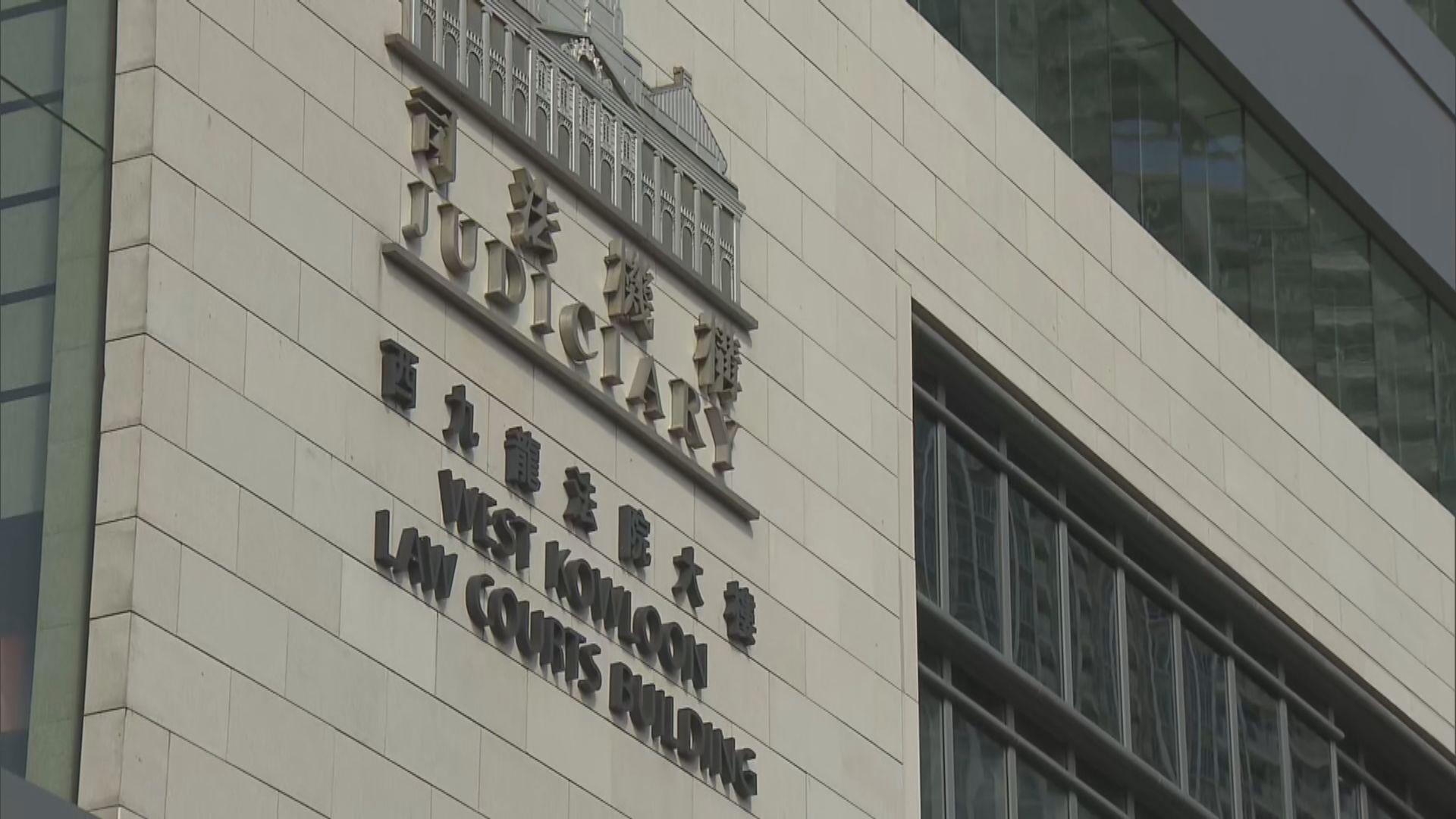 前蘋果日報四高層及主筆違國安法案押至九月底