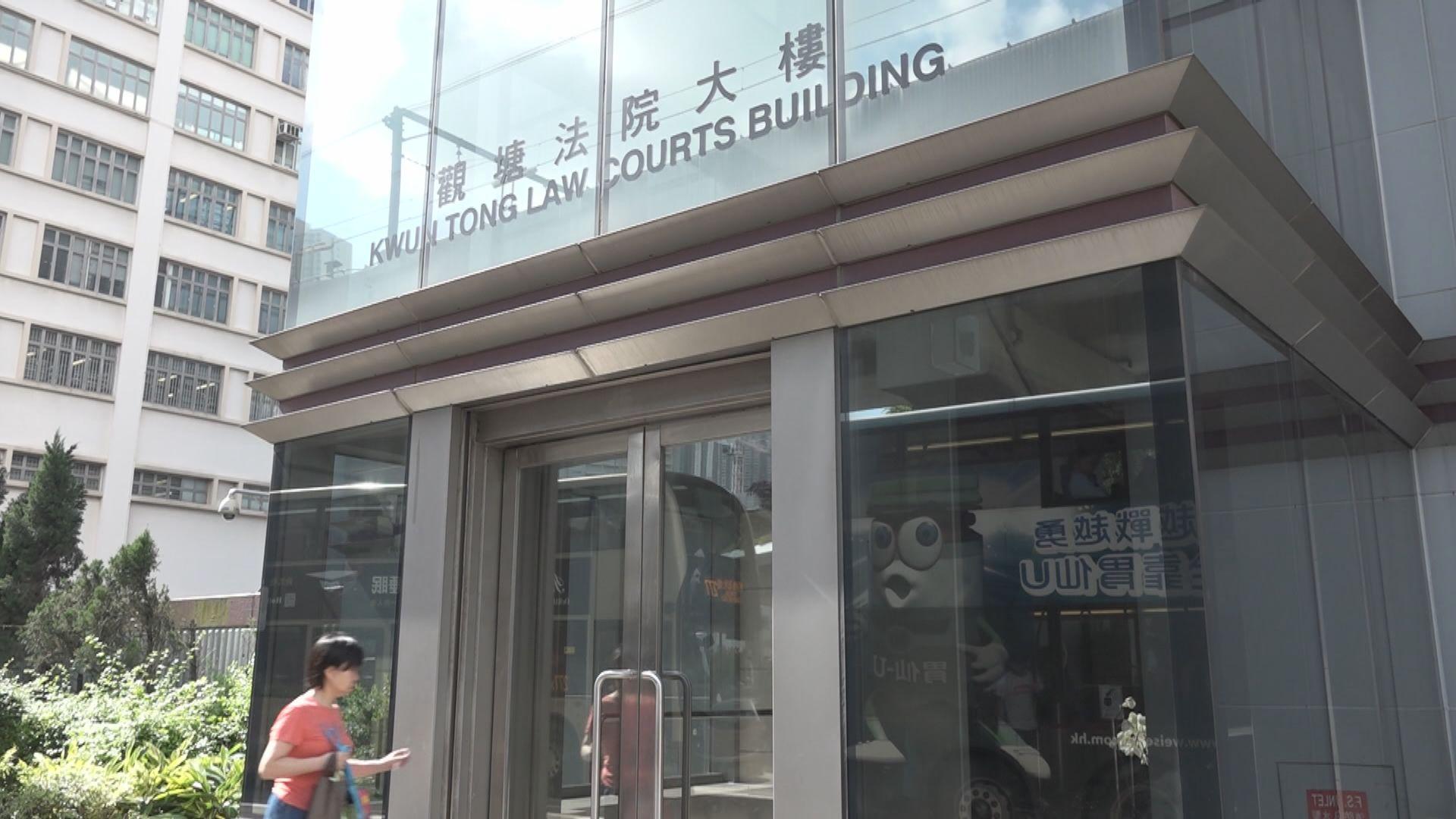 男子九龍灣連儂牆傷人 獲控方撤控