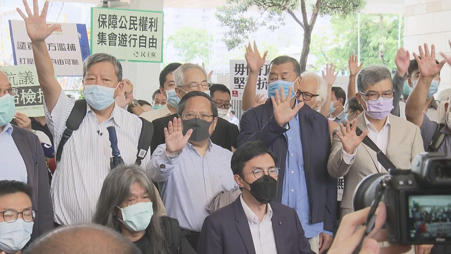 黎智英等15人涉非法集結提堂 李卓人批政治檢控