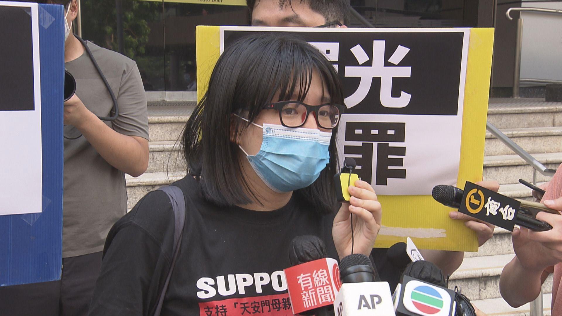 鄒幸彤涉煽惑他人參與未經批准集結 申請保釋再被拒