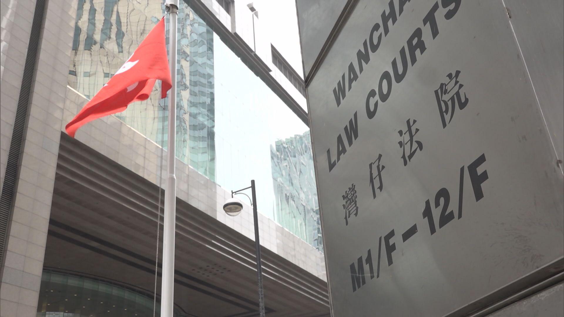 前年九龍遊行七人煽惑或組織未經批准集結 囚11至16個月