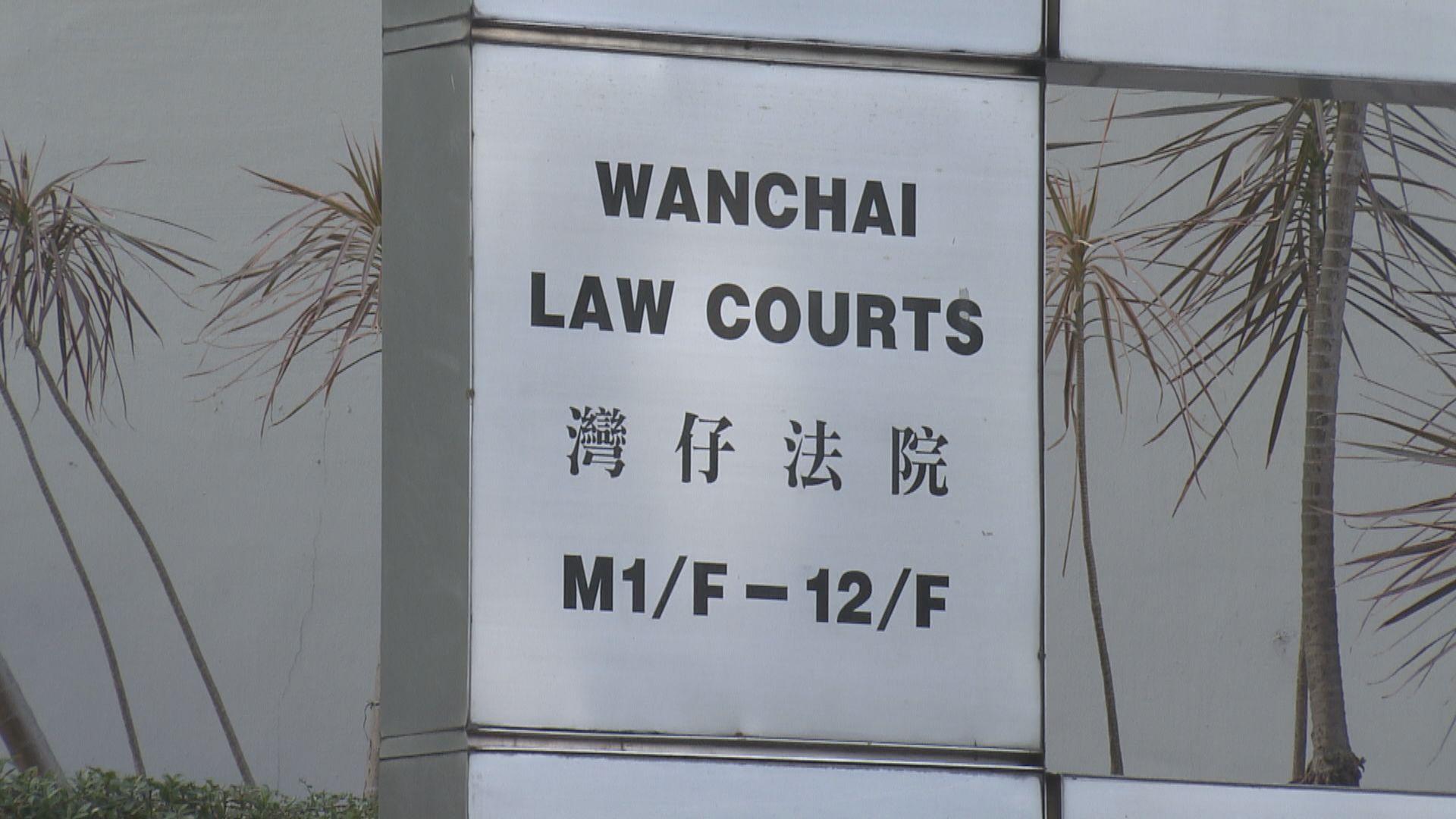 三男前年11月旺角集結被捕多罪罪成
