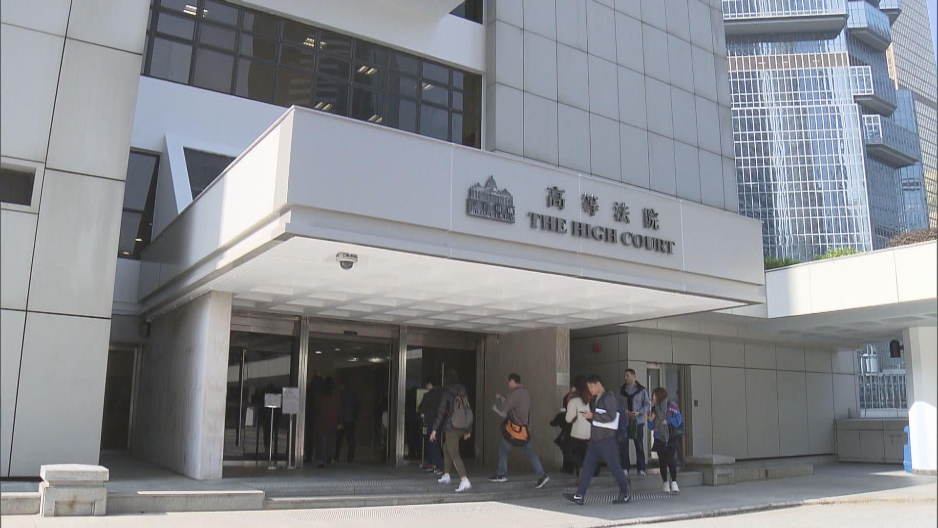 律政司不滿少年襲警判罰過輕 上訴改判入更生中心