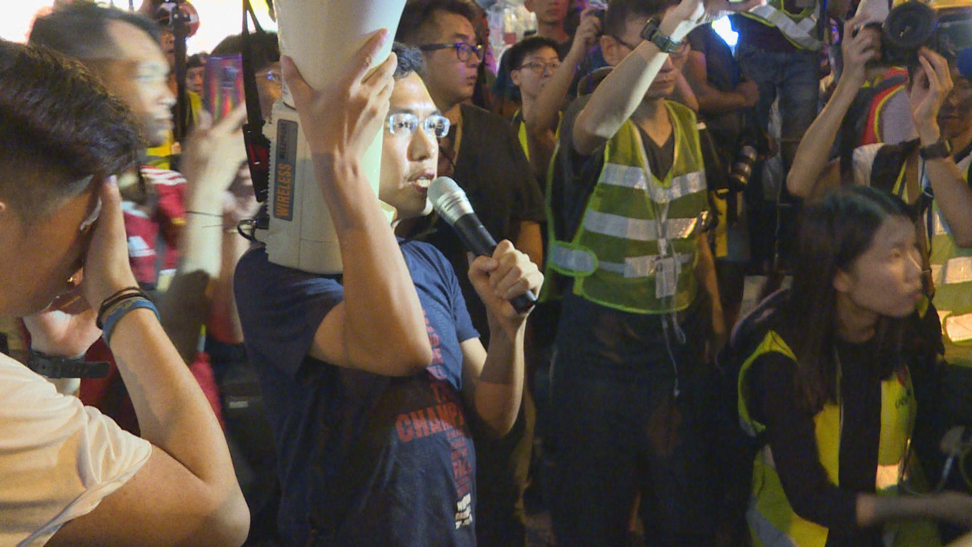 區諾軒被控以揚聲器襲警 稍後裁決