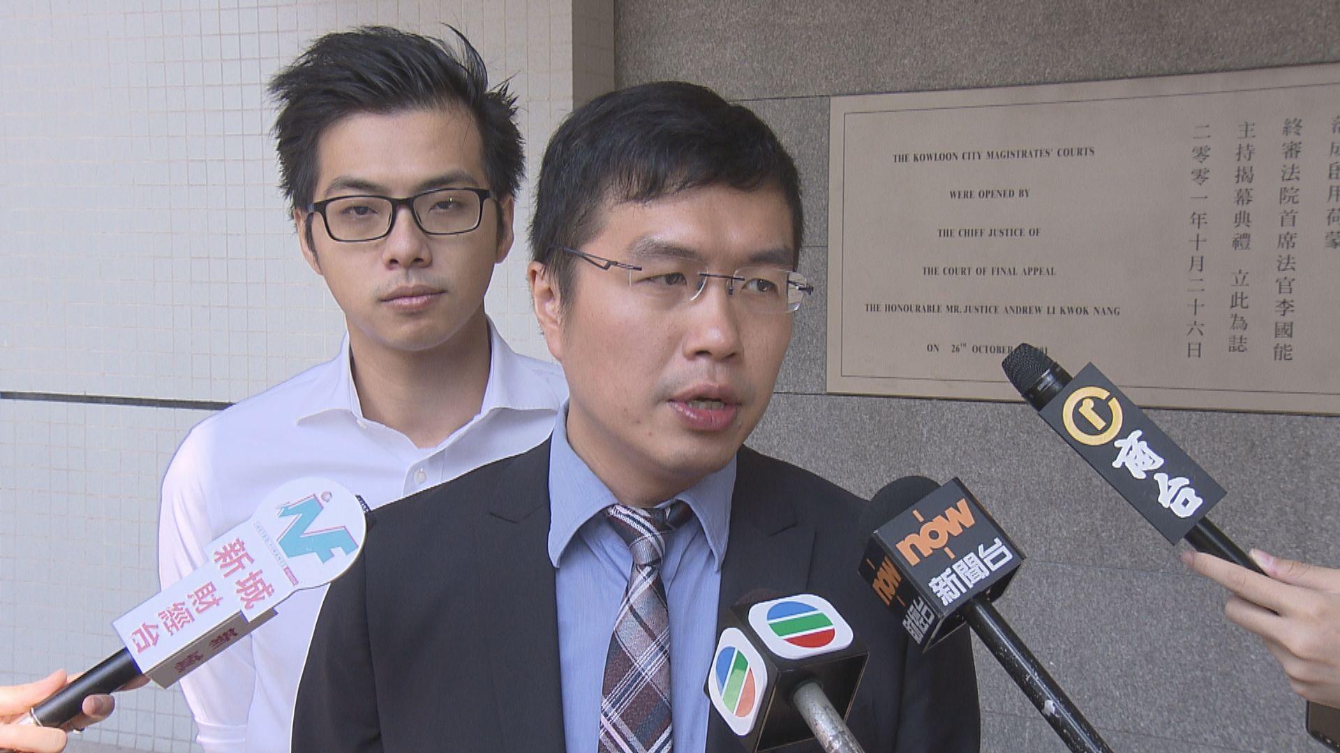 818流水式集會案 區諾軒申請保釋等候上訴被拒