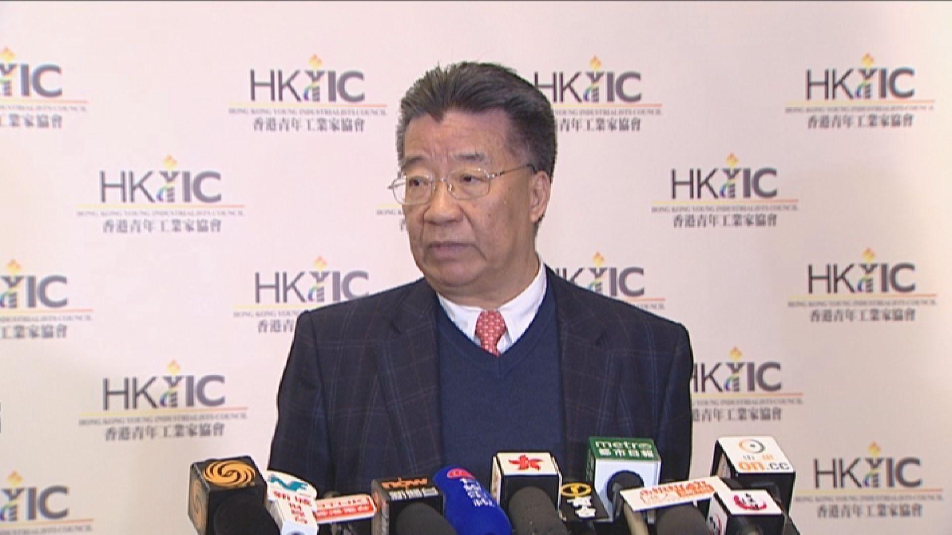 劉夢熊獲批上訴終院明年五月審理