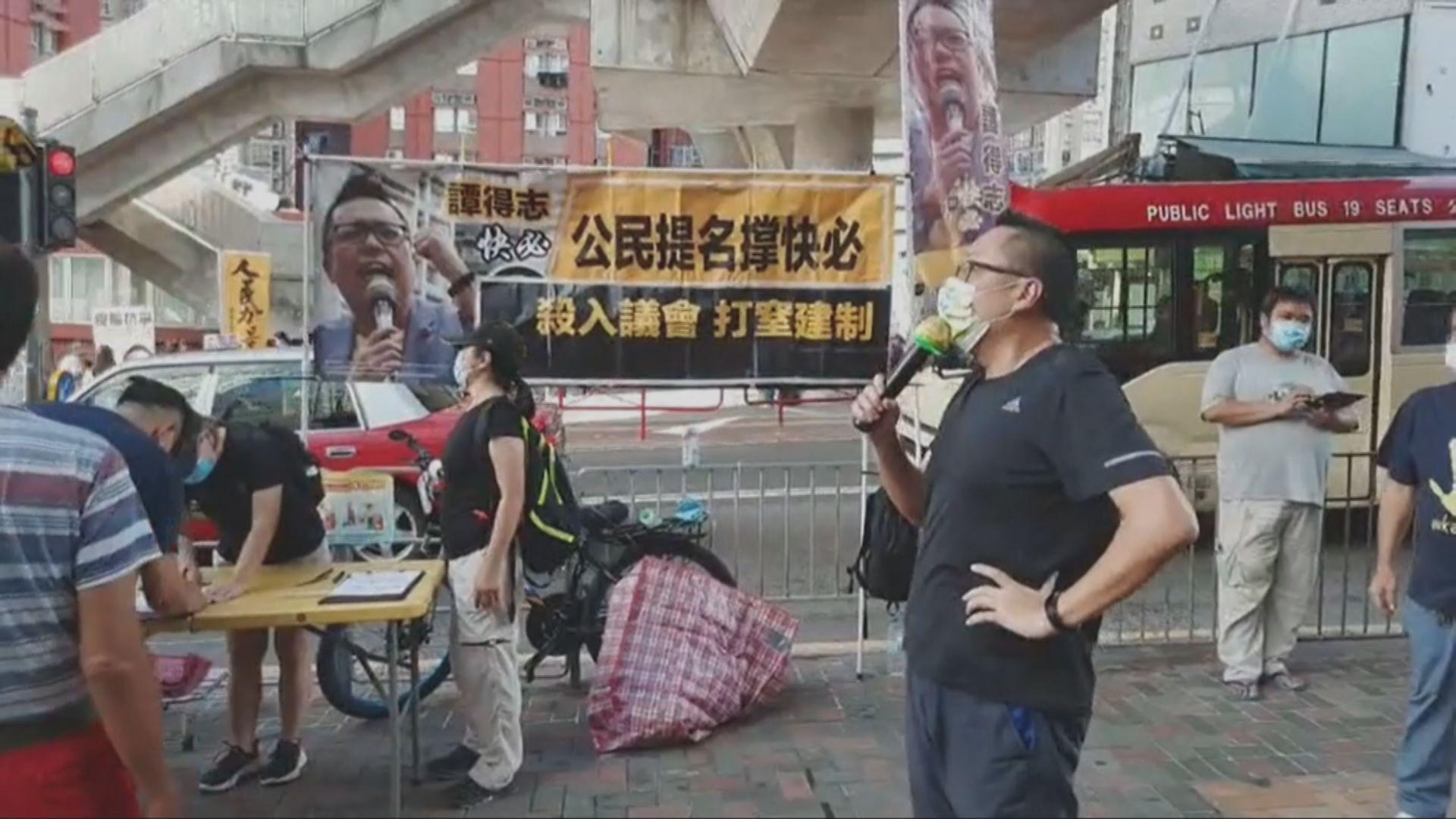 譚得志被控發表煽動文字 不准保釋還柙至11月再提訊