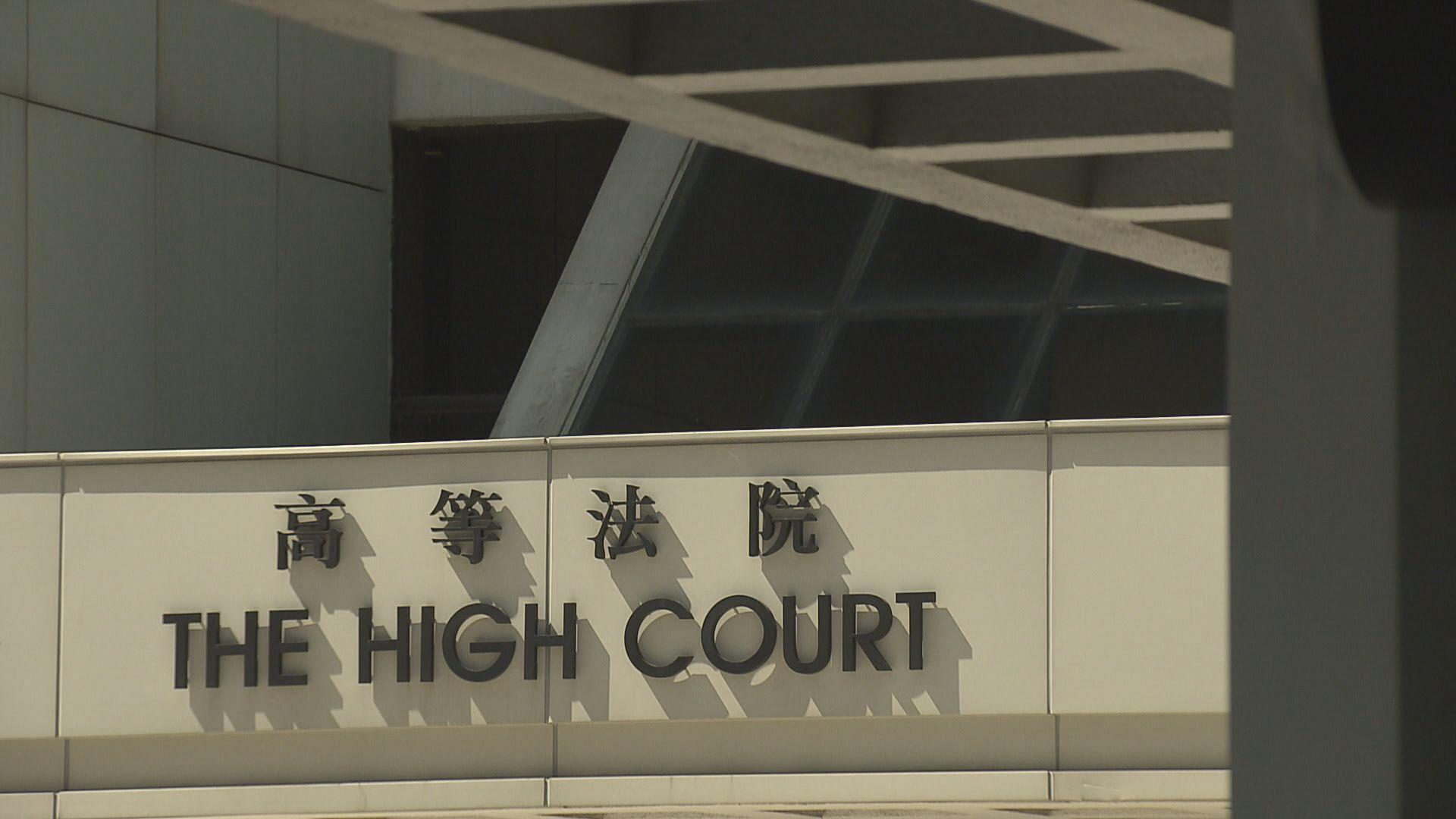 港珠澳大橋地盤藏屍案一被告獲准保釋