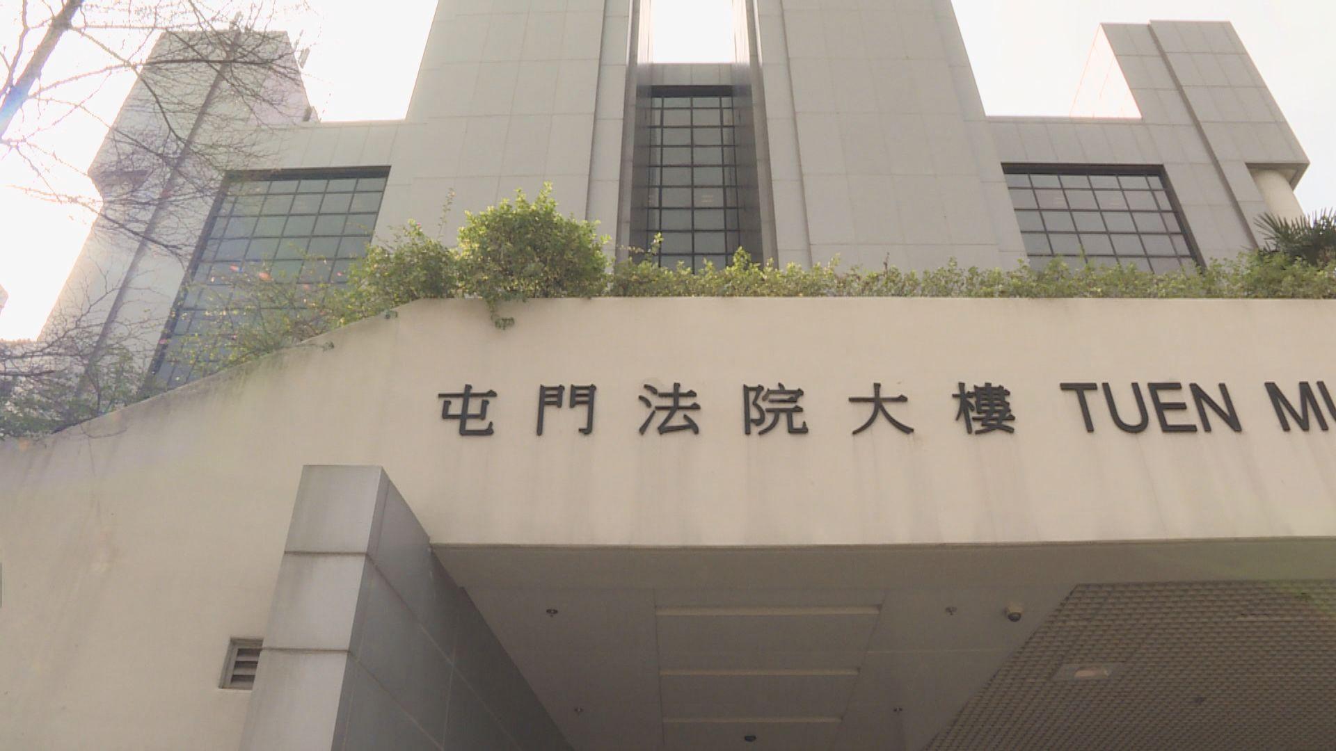觀塘工廈單位搜出爆炸品 被告申請保釋被拒
