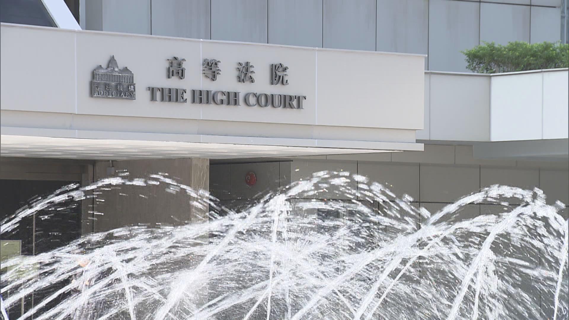 黃大仙車房爆炸案 法官批被告大安旨意違反謹慎責任
